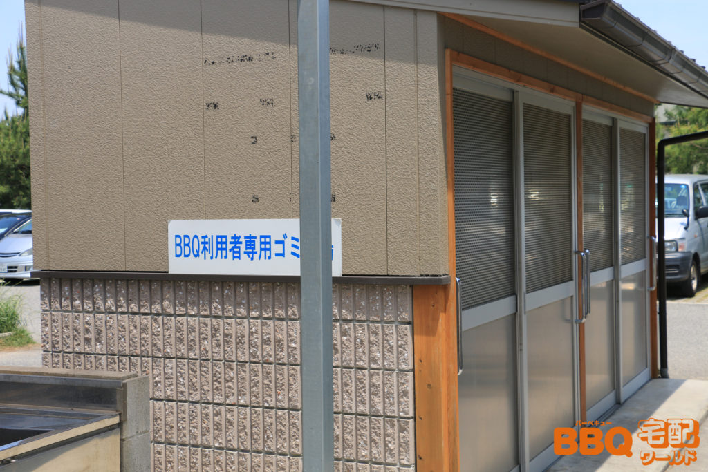 芦屋浜BBQコーナーゴミ集積庫