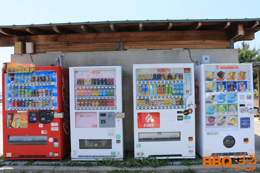 芦屋浜BBQコーナー自動販売機