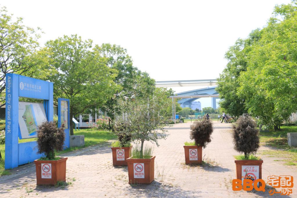 芦屋市総合公園管理事務所前の道