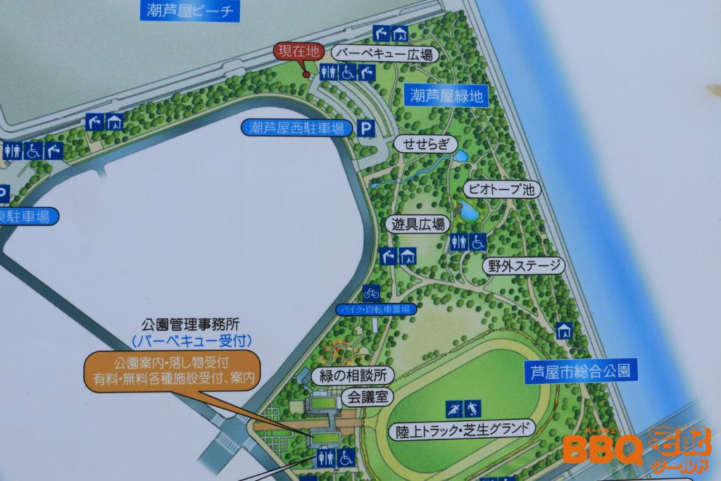 芦屋浜BBQコーナー周辺地図
