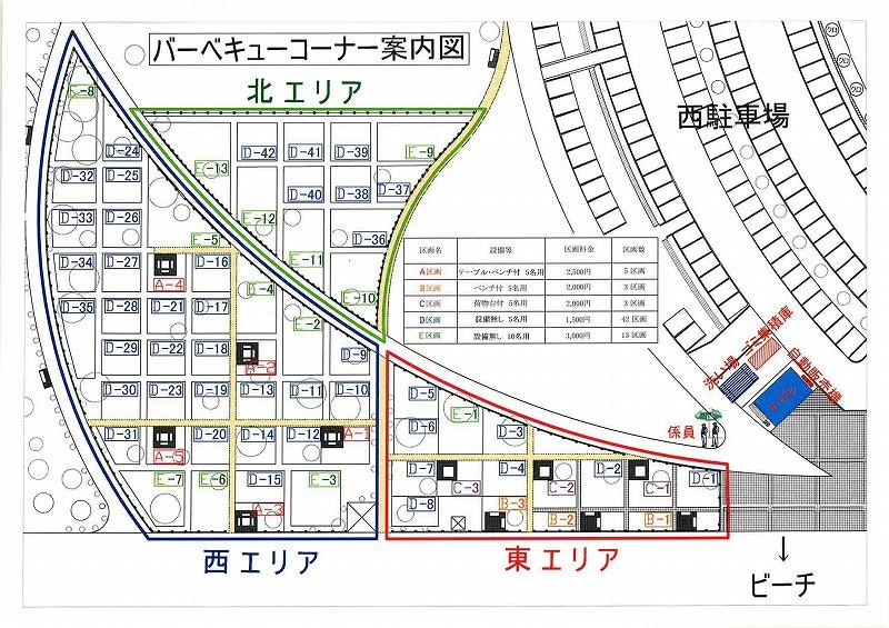 芦屋浜BBQコーナー地図