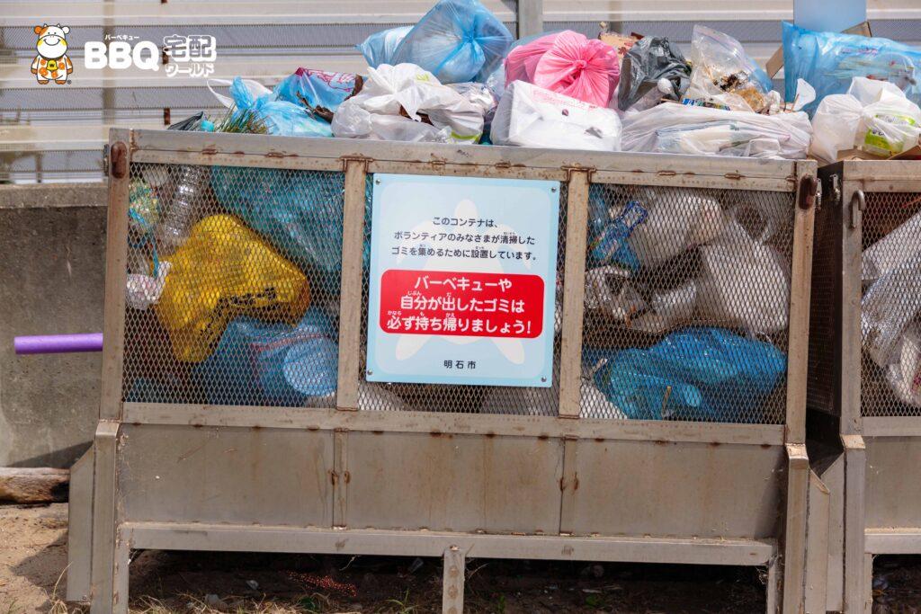 林崎松江海岸BBQエリアはゴミ捨て禁止