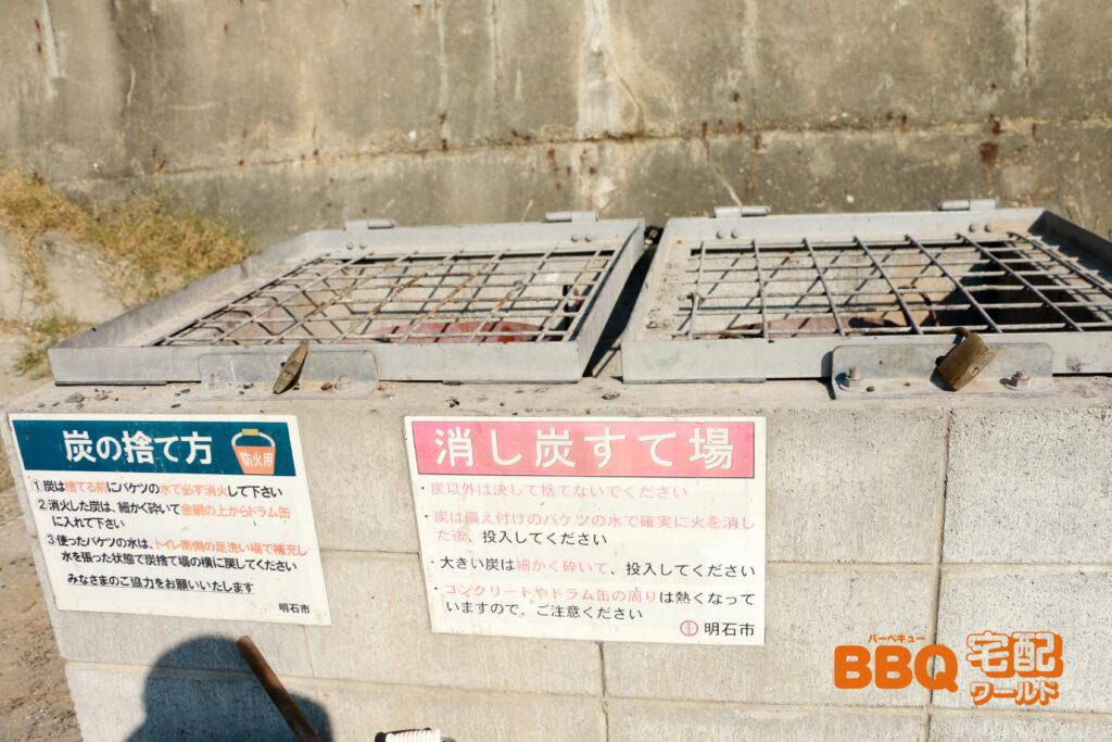 林崎松江海岸BBQエリアの消し炭捨て場