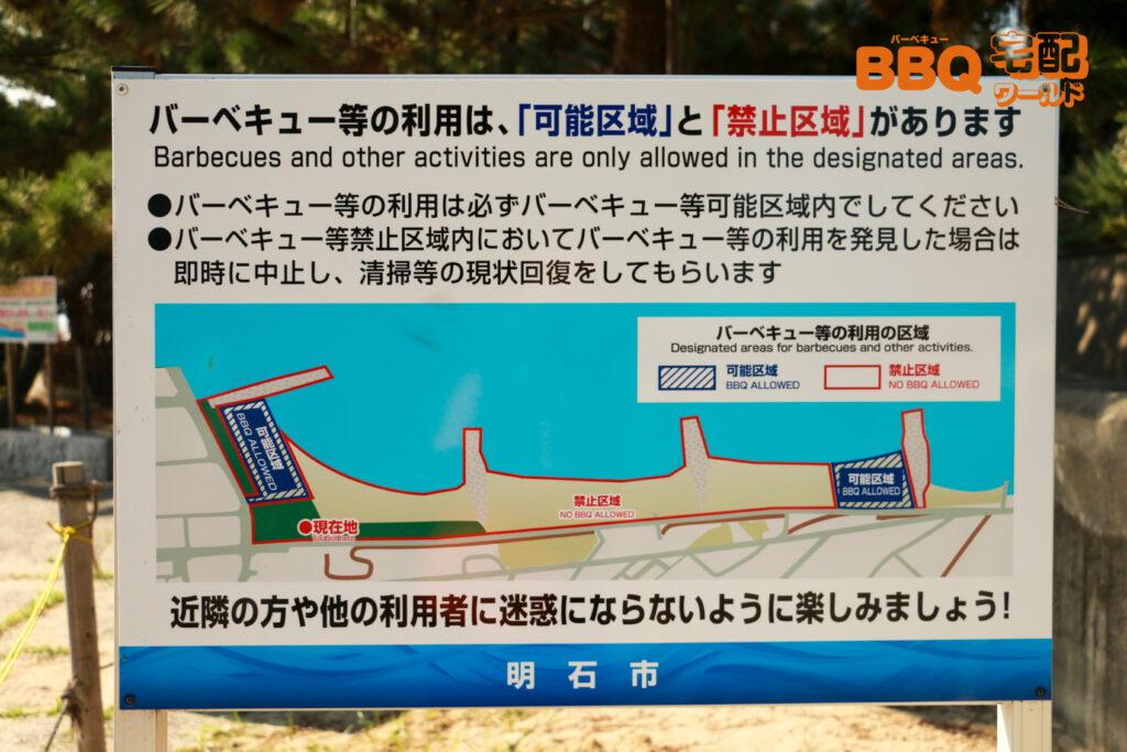 林崎松江海岸BBQ可能区域と禁止区域の地図
