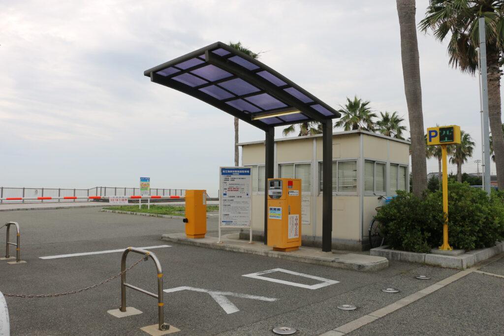 林崎松江海岸西側駐車場入口
