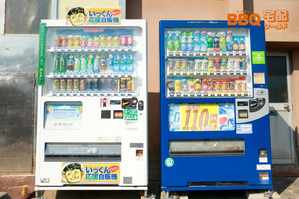 林崎松江海岸BBQエリアそばの自動販売機