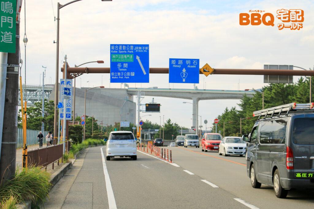 アジュール舞子へ大阪方面からのアクセス側道
