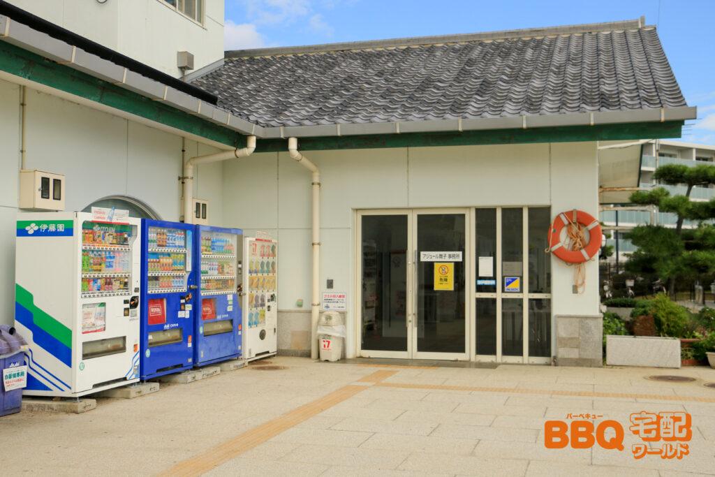 アジュール舞子の管理事務所と自動販売機