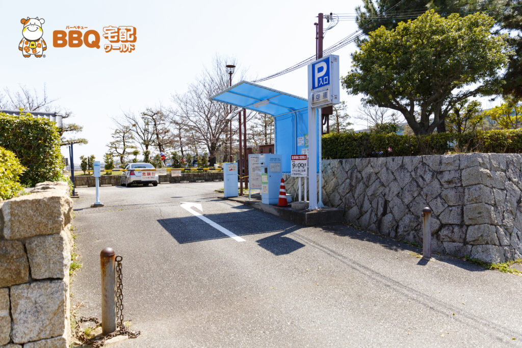 甲子園浜海浜公園西駐車場ゲート