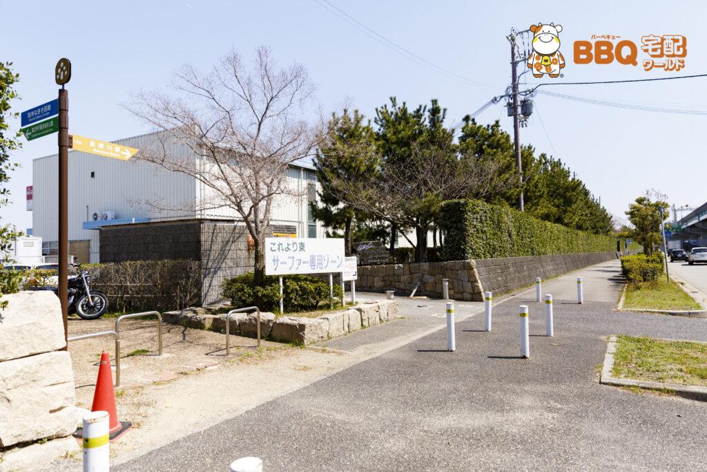 甲子園浜海浜公園東駐車場