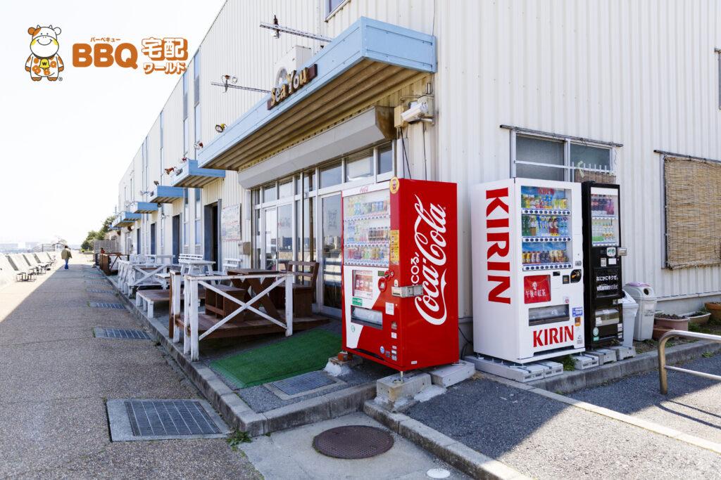 甲子園浜海浜公園BBQエリアの自動販売機