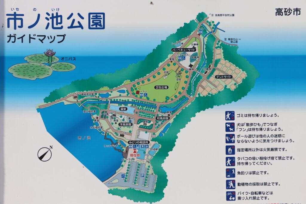 市ノ池公園の地図看板