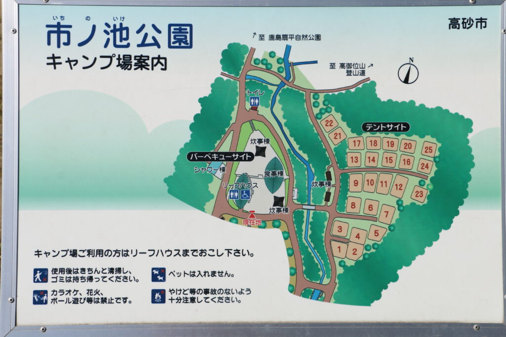 市ノ池公園キャンプ場地図