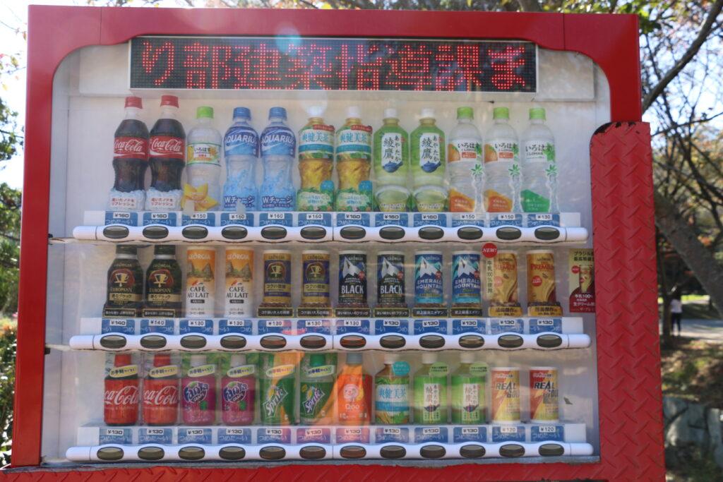市ノ池公園BBQサイトの自動販売機