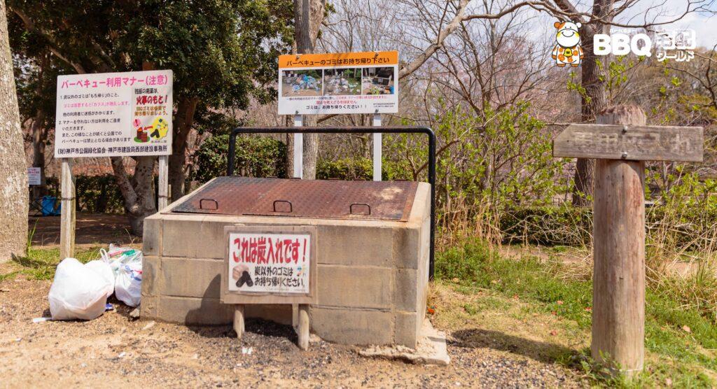 奥須磨公園BBQ広場の炭捨て場