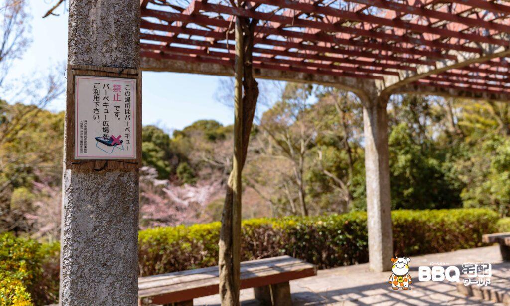 奥須磨公園BBQ場奥アクセス3