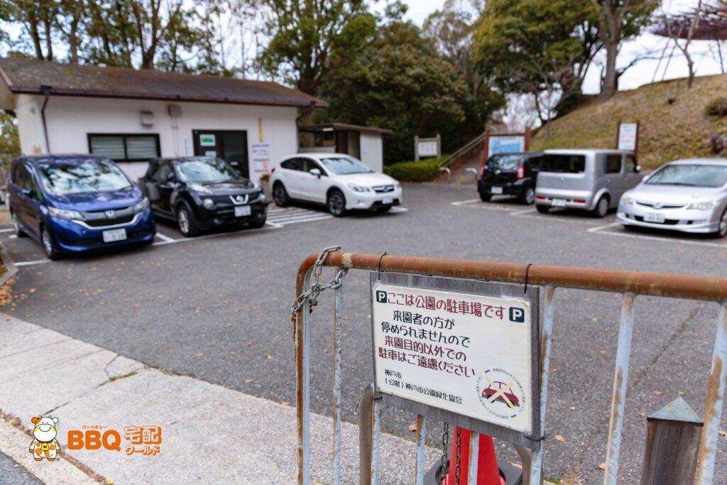 奥須磨公園の管理事務所の駐車場