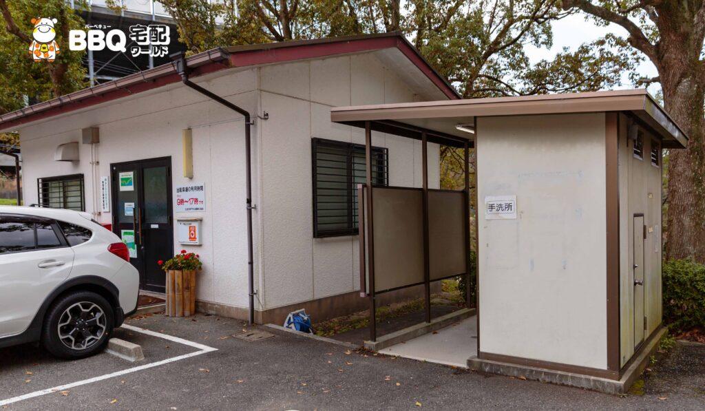 奥須磨公園の管理事務所