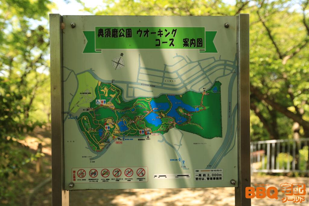 奥須磨公園ウォーキングコース案内図