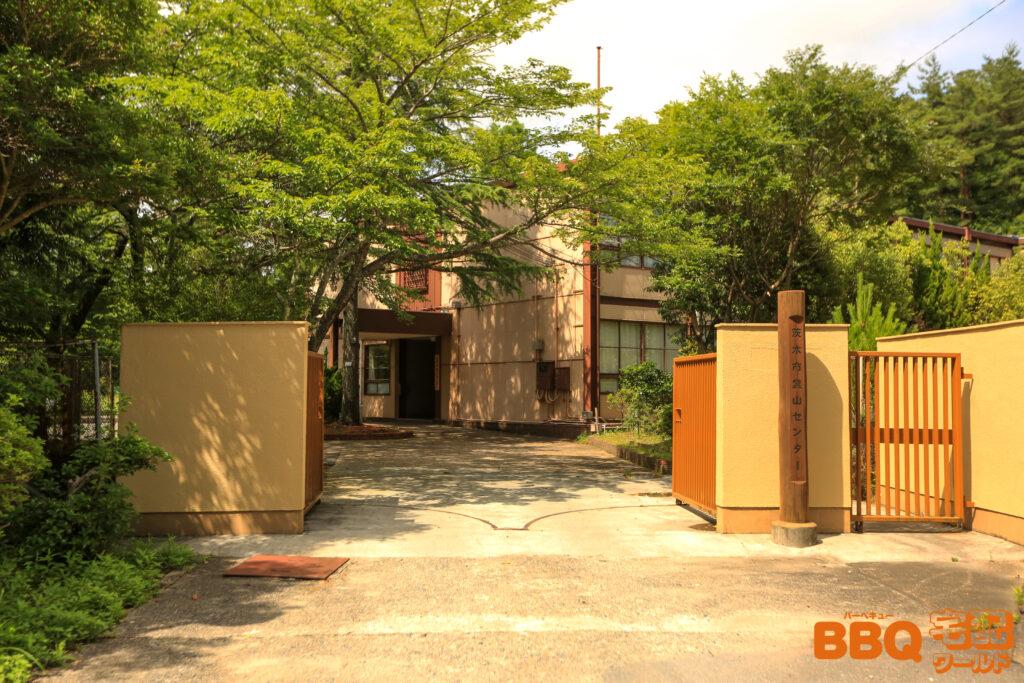 茨木市里山センターアクセス(門)
