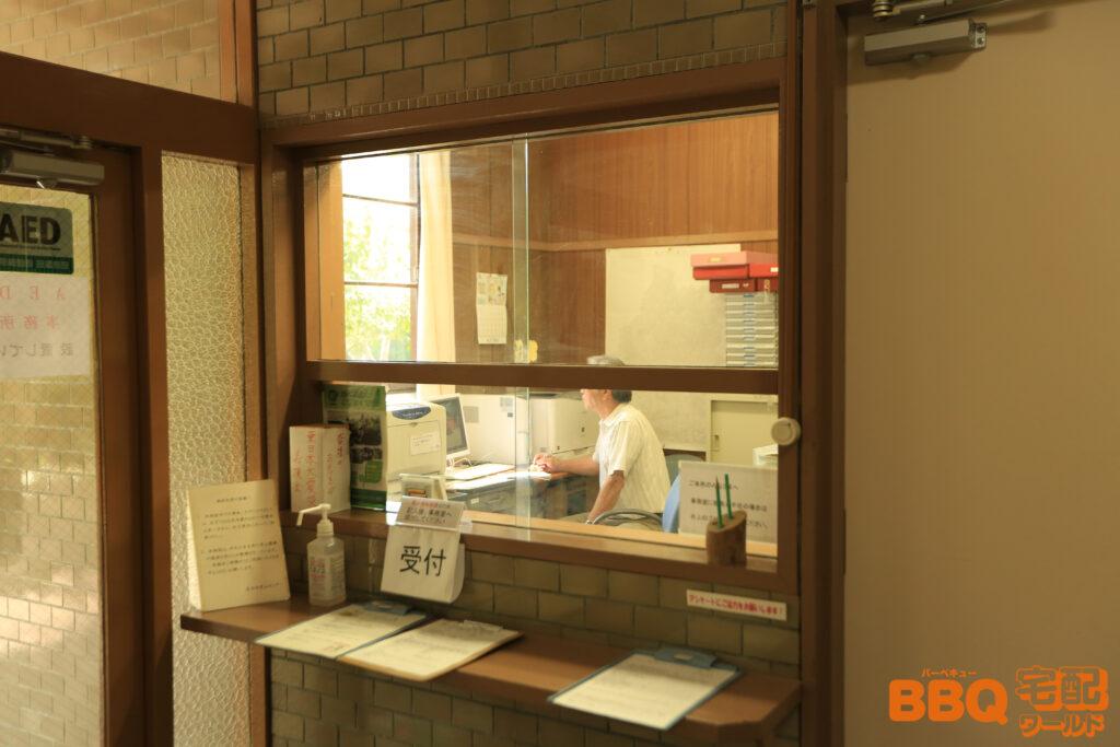 茨木市里山センター受付窓口