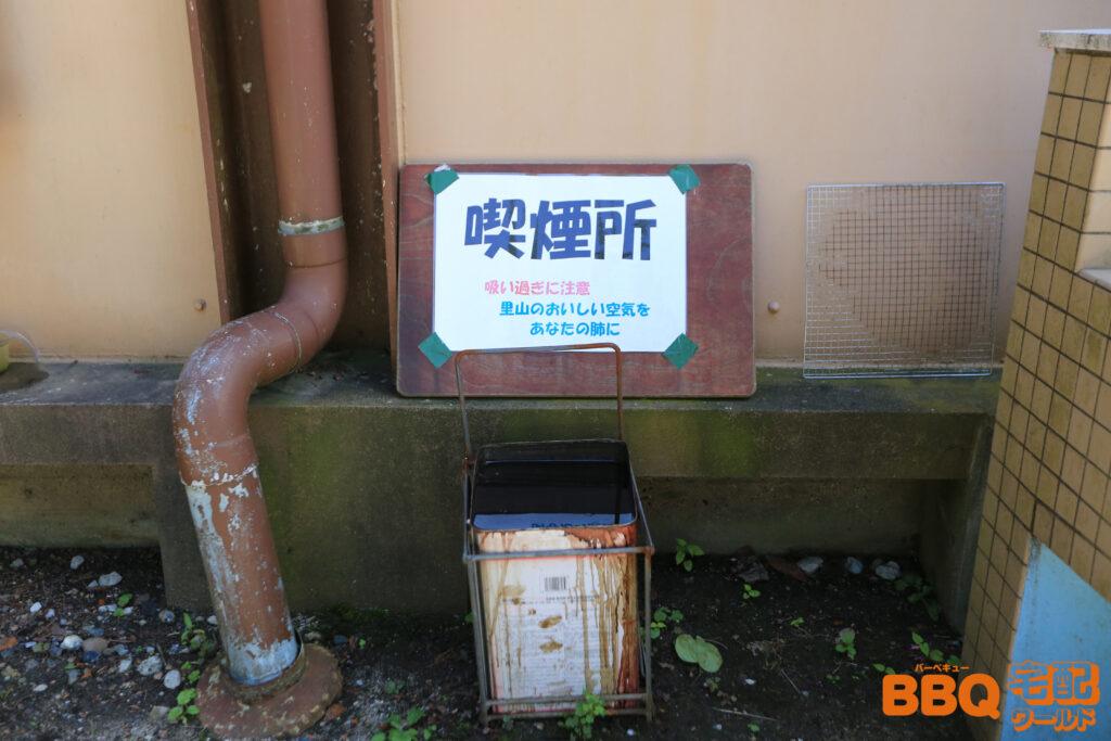 茨木市里山センターBBQコーナーの喫煙所
