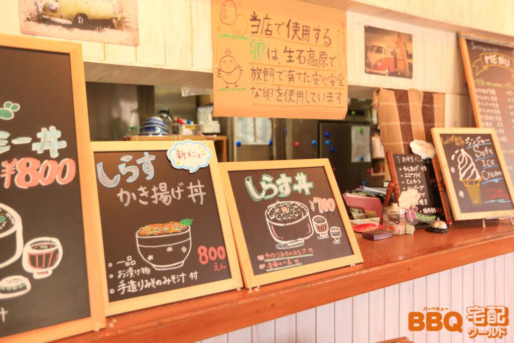 和歌山シーサイドガーデンのメニュー「しらす丼」