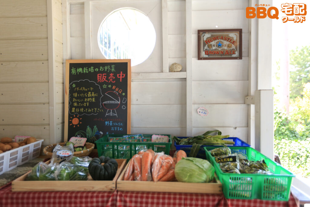 和歌山シーサイドガーデンの有機野菜の販売