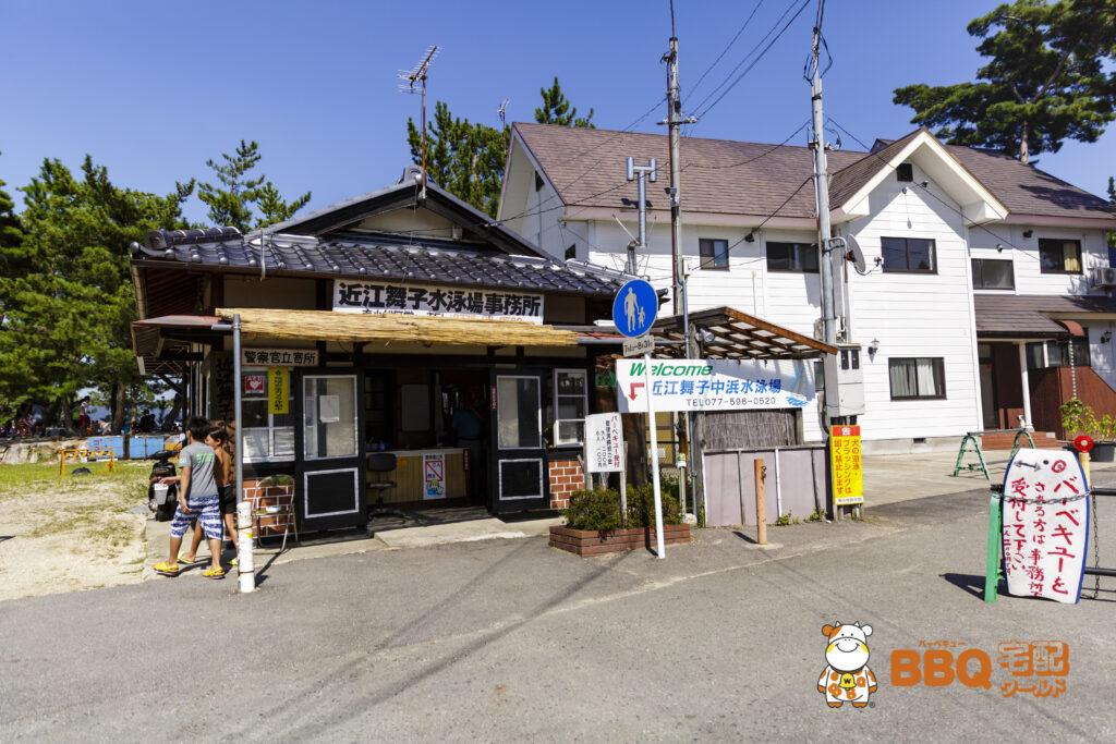 近江舞子中浜水泳場の管理事務所