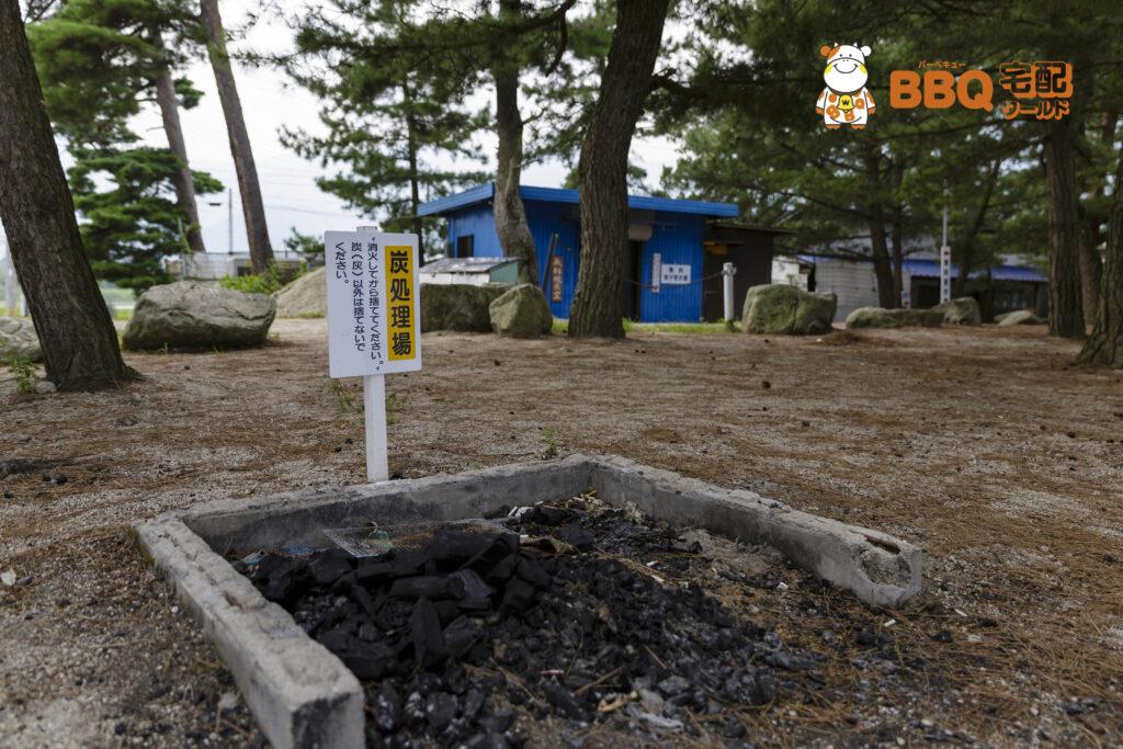 近江舞子中浜水泳場BBQエリアの炭捨て場