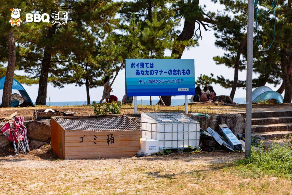 近江舞子中浜水泳場BBQエリアのゴミ箱1