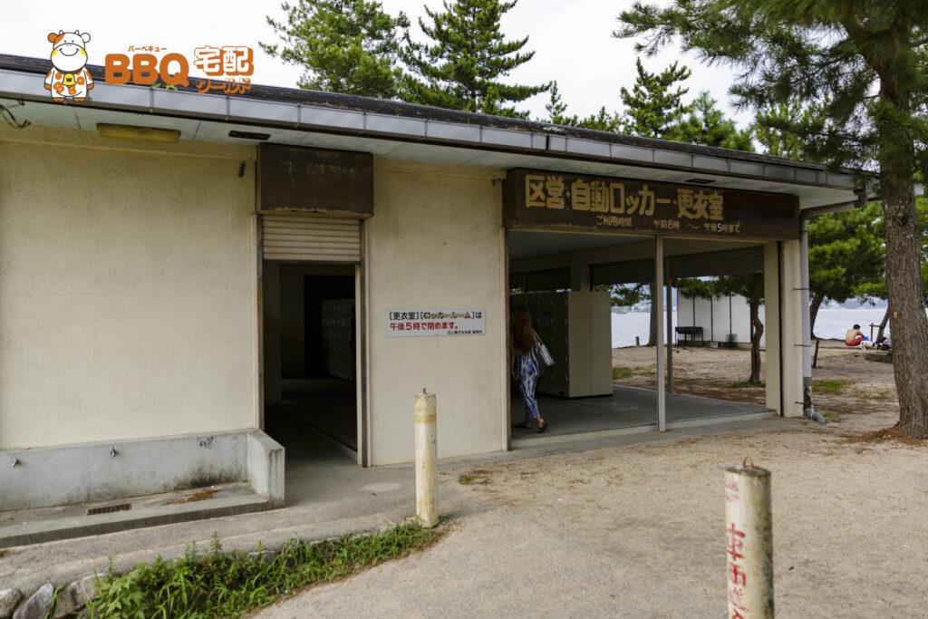 近江舞子中浜水泳場BBQエリアの更衣室