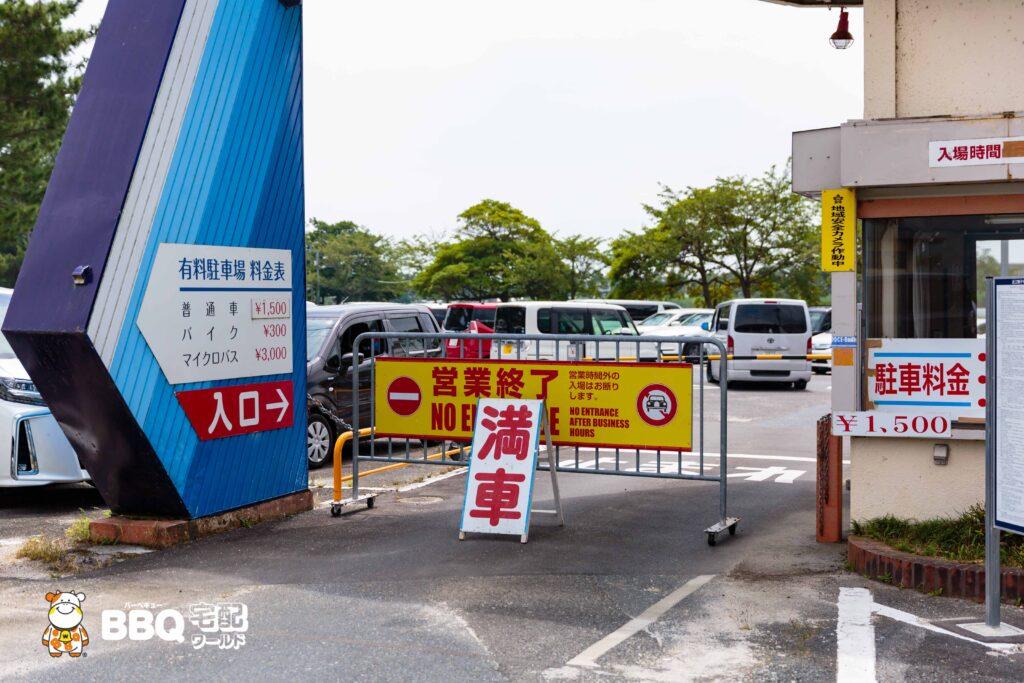 近江舞子中浜水泳場の駐車場満車