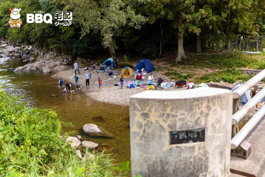 三田市野外活動センター橋の下での川遊び