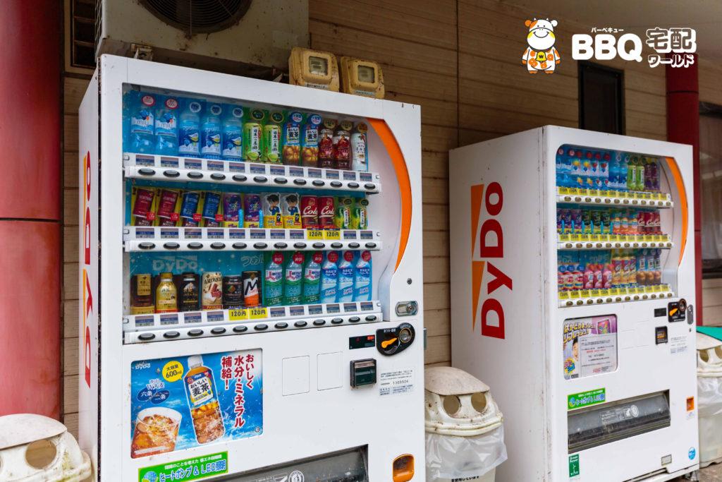 三田市野外活動センター自動販売機