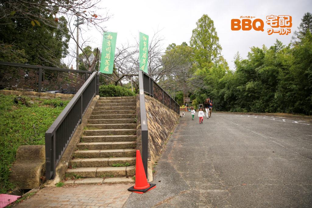 日岡山公園第1駐車場の階段