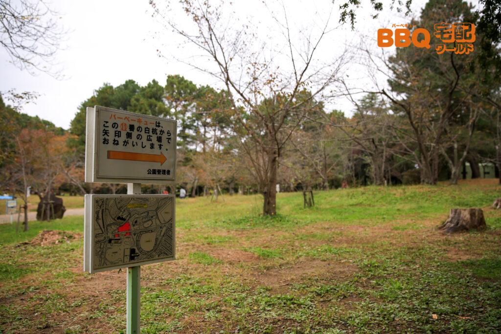 日岡山公園BBQエリア10~13