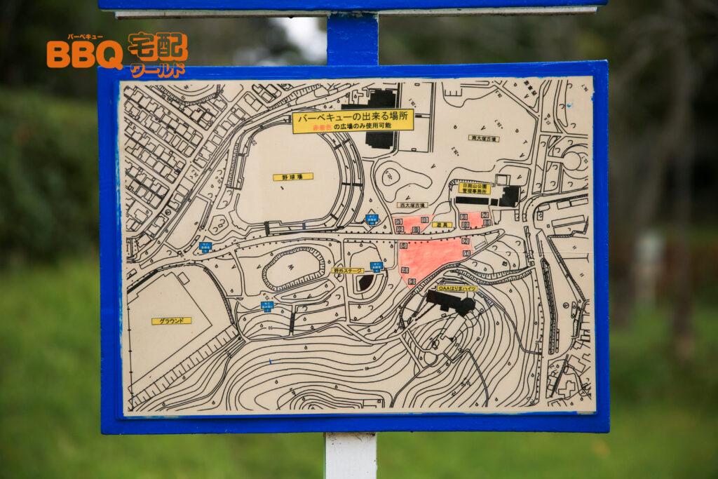 日岡山公園BBQエリアの案内図