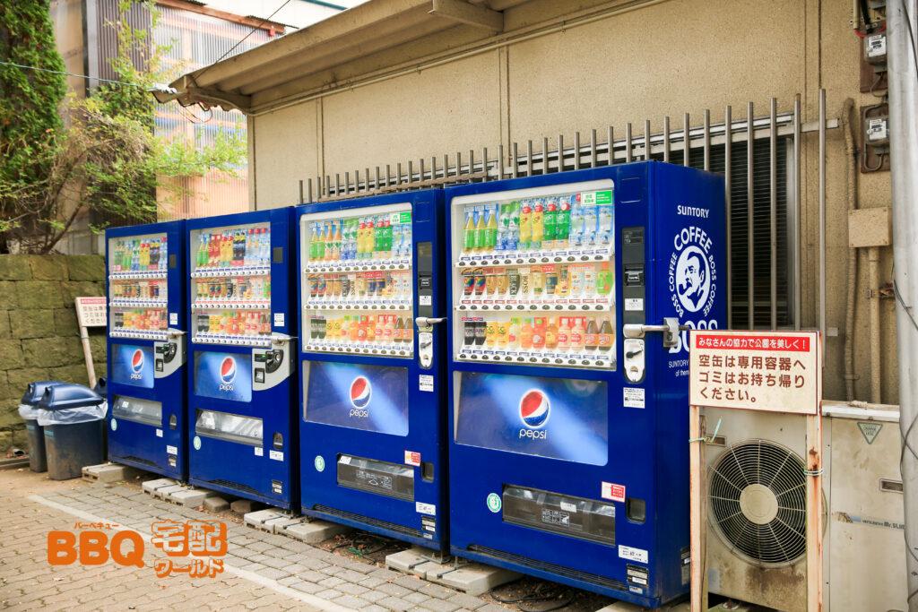 日岡山公園の自動販売機