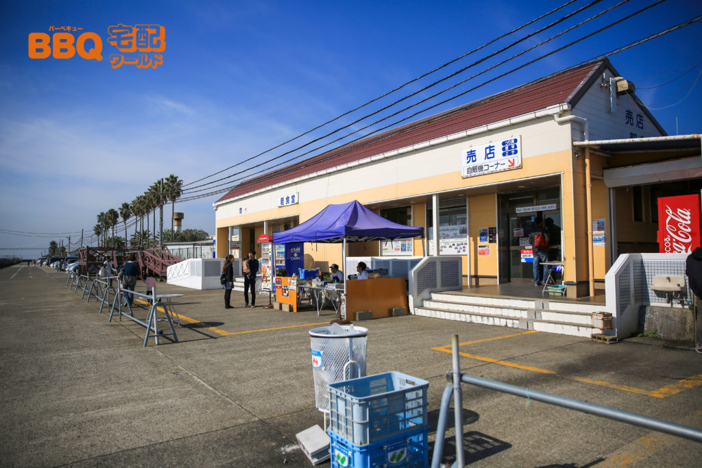 平磯海釣り公園売店の外観