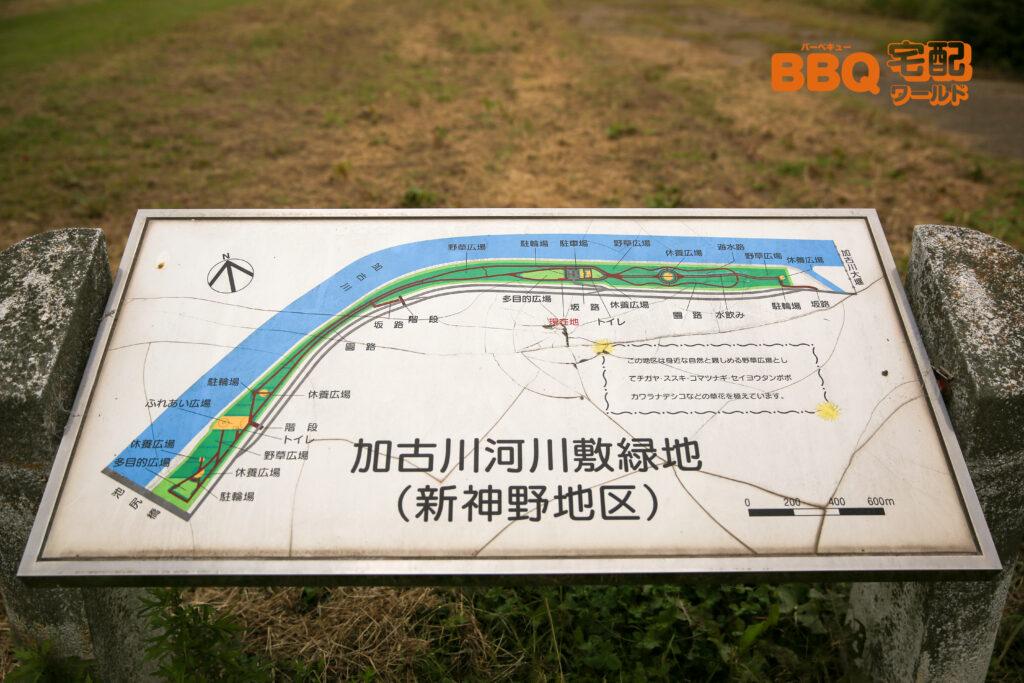 加古川河川敷緑地新神野地区の地図
