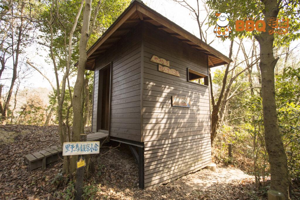 寝屋川市野外活動センター野鳥観察小屋
