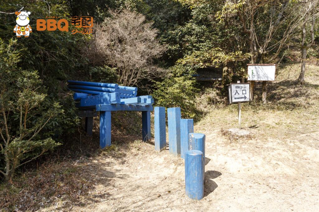 高槻フィールドアスレチックの史跡コース入口