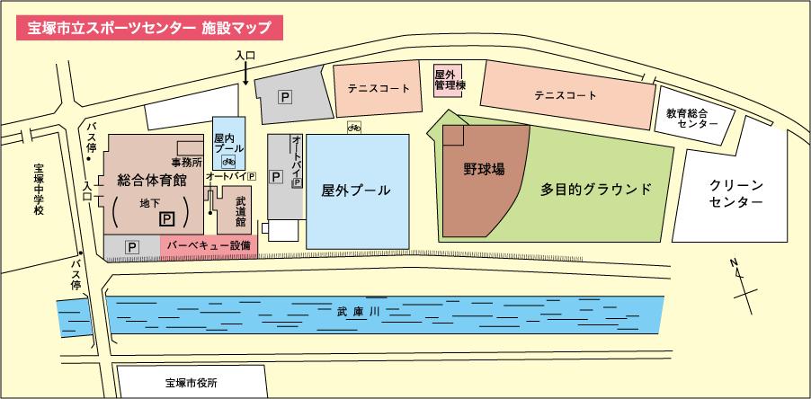宝塚市立スポーツセンター地図