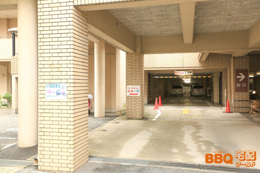 宝塚市立スポーツセンターBBQ施設隣接駐車場案内