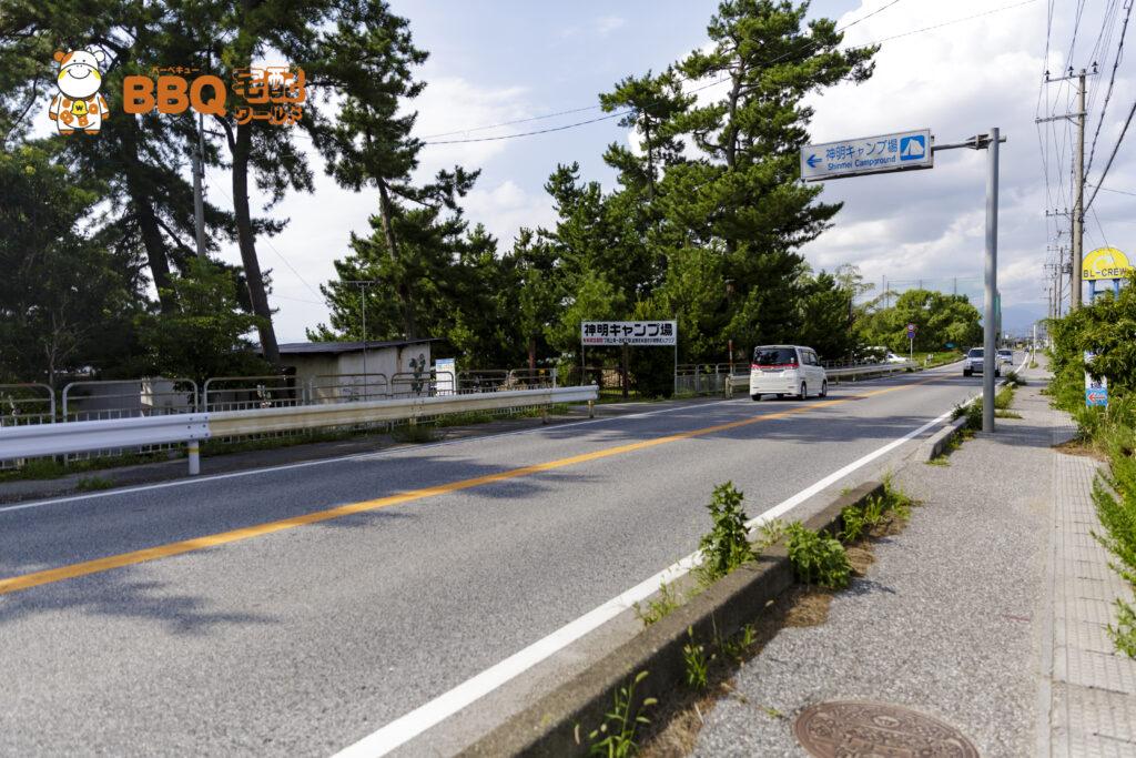琵琶湖神明キャンプ場入口