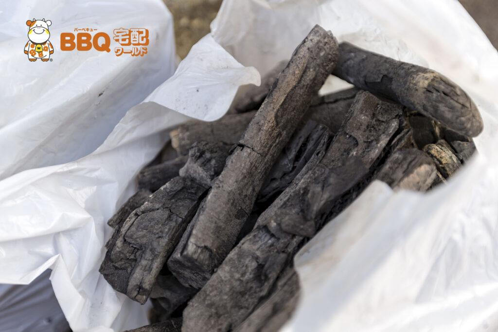 リバーパーク真美の炭窯場の炭