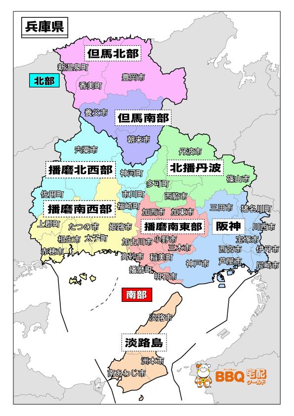 兵庫県の市町村地図