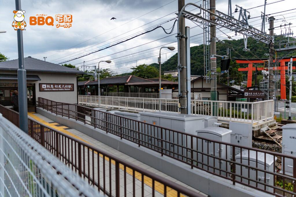 """""""阪急松尾大社駅と松尾大社"""