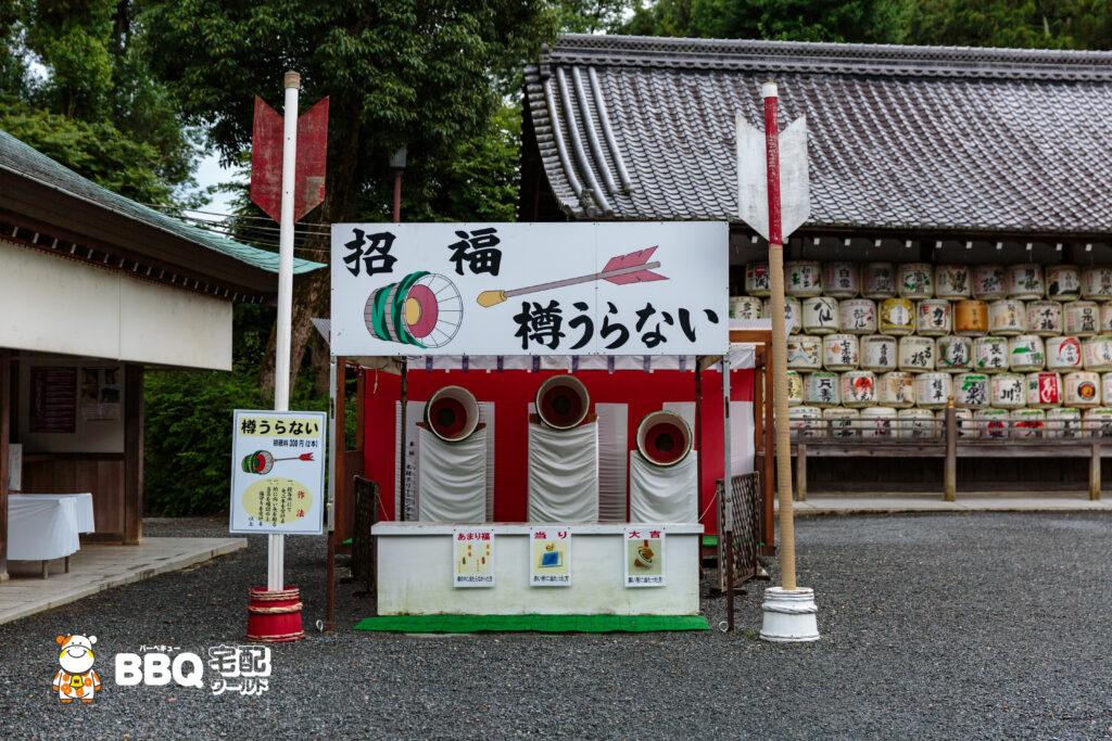 松尾大社の樽占い